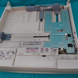 コピー機のトレイ 特A3用 型番不明