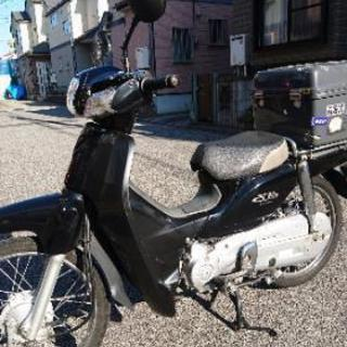スーパーカブ50 AA04 バイク 原付 事故車 廃車 部品取 ...