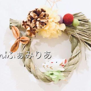 2019♥お正月♥しめ縄かざり♥いのししピック付き♥