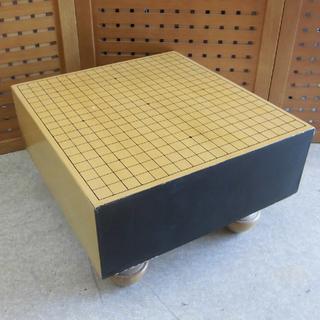 碁盤 足/脚付き 盤覆付き 幅42×高さ26.5×奥行45 囲碁...