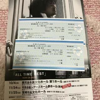 葉加瀬太郎 宮崎コンサートツアーチケット2枚
