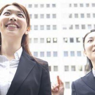 <未経験歓迎>女性に人気のメーカー/大手モバイルノートPCのラウンダー