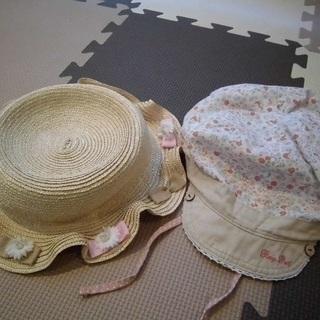 女の子 夏用帽子2個セット(48センチ&52センチ)(投稿管理番...
