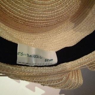 女の子 夏用帽子2個セット(48センチ&52センチ)(投稿管理番号:89) - 北区