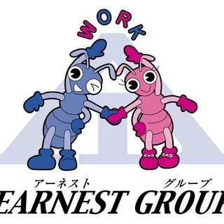 【高時給☆1400円☆土・日・祝お休み!日勤!】リフト乗りさん!!