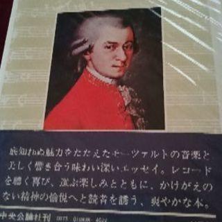 レコードのモーツァルト
