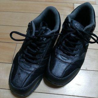 ダンロップの黒い靴