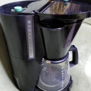 ブラウンドリップコーヒーメーカー