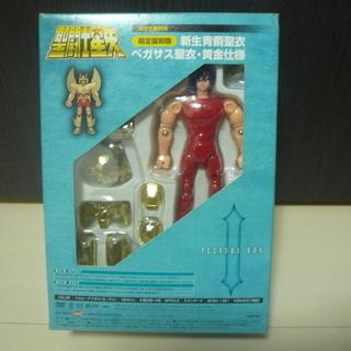 聖闘士星矢 DVD-BOX特典 ペガサスクロス黄金仕様