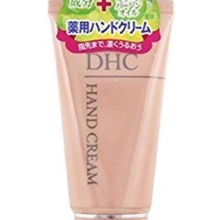 DHC ♪薬用ハンドクリーム 濃厚な潤いベール