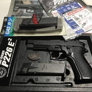 東京マルイガスブローバックハンドガン シグザウエル P226E2