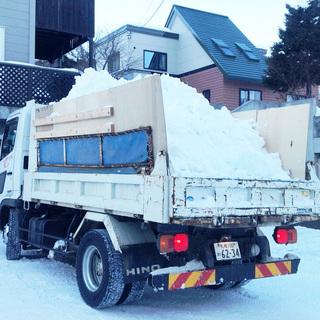 ●12月中旬から●短期高時給! 排雪4tダンプ運転手募集 日中の...