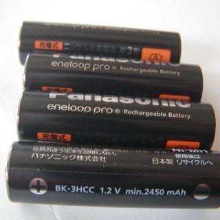 パナソニック   単3形充電池エネループpro(ハイエンドモデル...