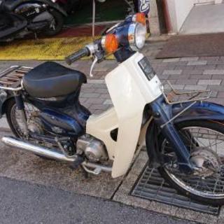 ホンダ スーパーカブ 50DX 青色 C50