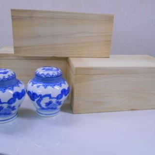 未使用! 有田焼茶壷2ヶ入り/茶葉入れ/清秀/茶器/陶器