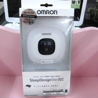 オムロン/omron ねむり時間計 HSL-002C 札幌…