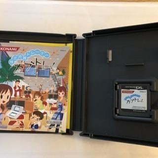 [中古]任天堂DSソフト 株トレの画像
