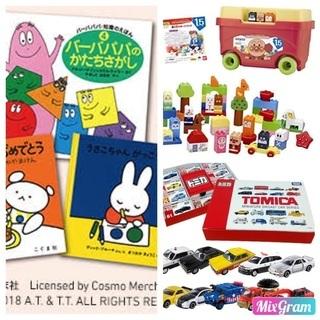 児童養護施設におもちゃのご寄付をお願い致します。