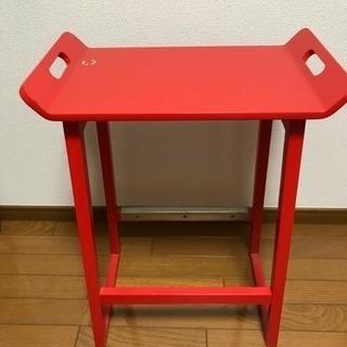 IKEA スツール サイドテーブル 赤 塗装剥がれあり