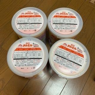 チルミル フォローアップミルク