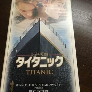 タイタニック VHS ビデオ