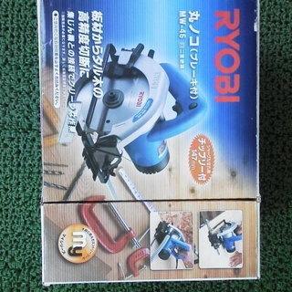 リョービ 丸ノコ MW-46 147mm ほぼ新品