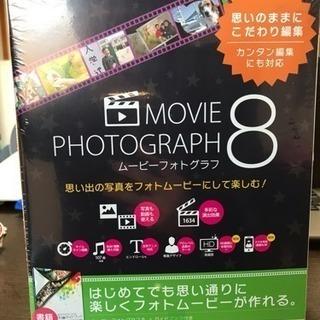 【新品未開封】MOVIE PHOTOGRAPH 8