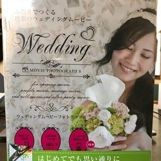 〔Win版〕 Wedding MOVIE PHOTOGRAPH 8...