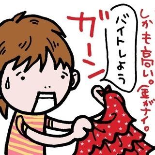 超簡単★ 浜松駅前でチラシ配りバイト!