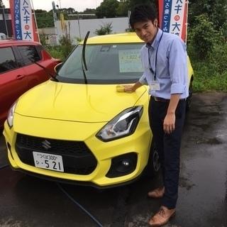SUZUKIショールーム 洗車スタッフ募集中!来年3月~勤務歓迎!