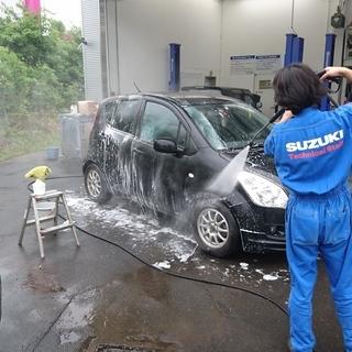 SUZUKIショールーム 洗車スタッフ募集中◎