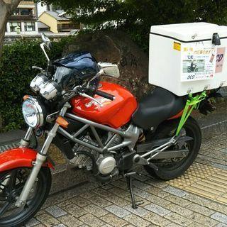 バイク便~即日配送・使い方の例