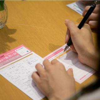 【横浜で婚活、してみませんか?】約半数がカップルに!!★信頼と実績...