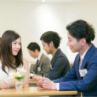 【新宿で婚活、してみませんか?】約半数がカップルに!!★信頼と実...