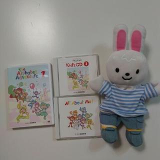 ヤマハ英語教室 トーキッズ 基礎英語CD. DVD
