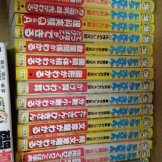 値下げシマシタ!ドラえもんシリーズ33冊+3冊