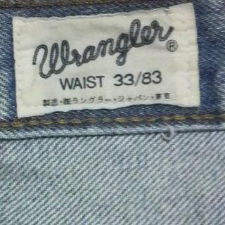 Wrangler製!! オールド  デニム  ショートパンツ カ...