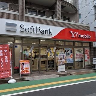 ソフトバンク旗の台 11月23日~25日大特価キャンペーンイベント開催