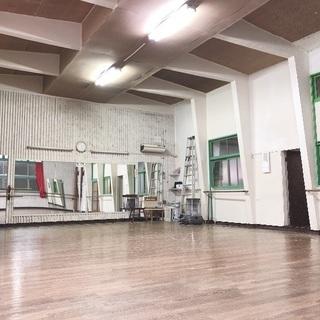『石井不二香バレエスタジオ』スタジオレンタルはじめました😉🎶