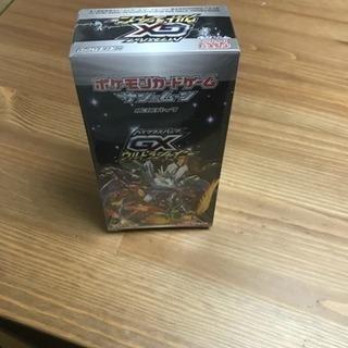 ポケモンカードウルトラシャイニーボックス5400