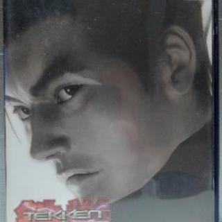 PS2 鉄拳タッグトーナメント(TEKKEN TAG TOURN...