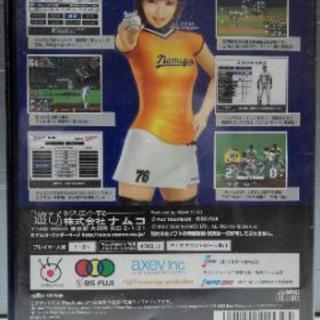 PS2 熱チュー!プロ野球2003 - 太田市