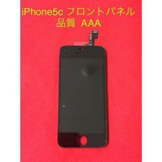 iPhone液晶パネル iPhone5c iPhone画面 iP...