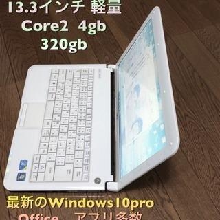 🔴NEC 軽量13.3インチ/Core2/メモリ4gb/320gb...