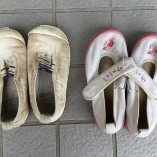 上靴 15cm 17cm 中古  差し上げます。0円