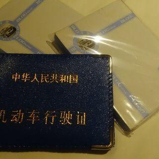 カード入れⅡ 中国大陸 (新品未使用)