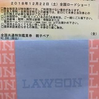 さらに!値下げ!仮面ライダー平成ジェネレーションズ 親子ペア