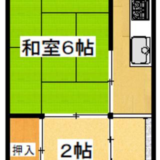 JR円町駅近!DIY戸建・倉庫