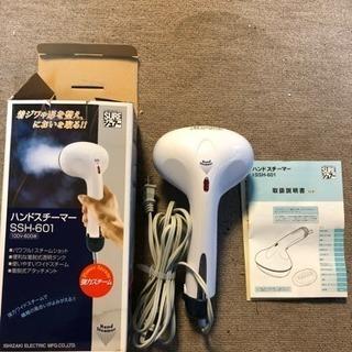 石崎電機 シュアー  ハンドスチーマー