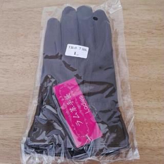 新品 ラム革手袋 レディース